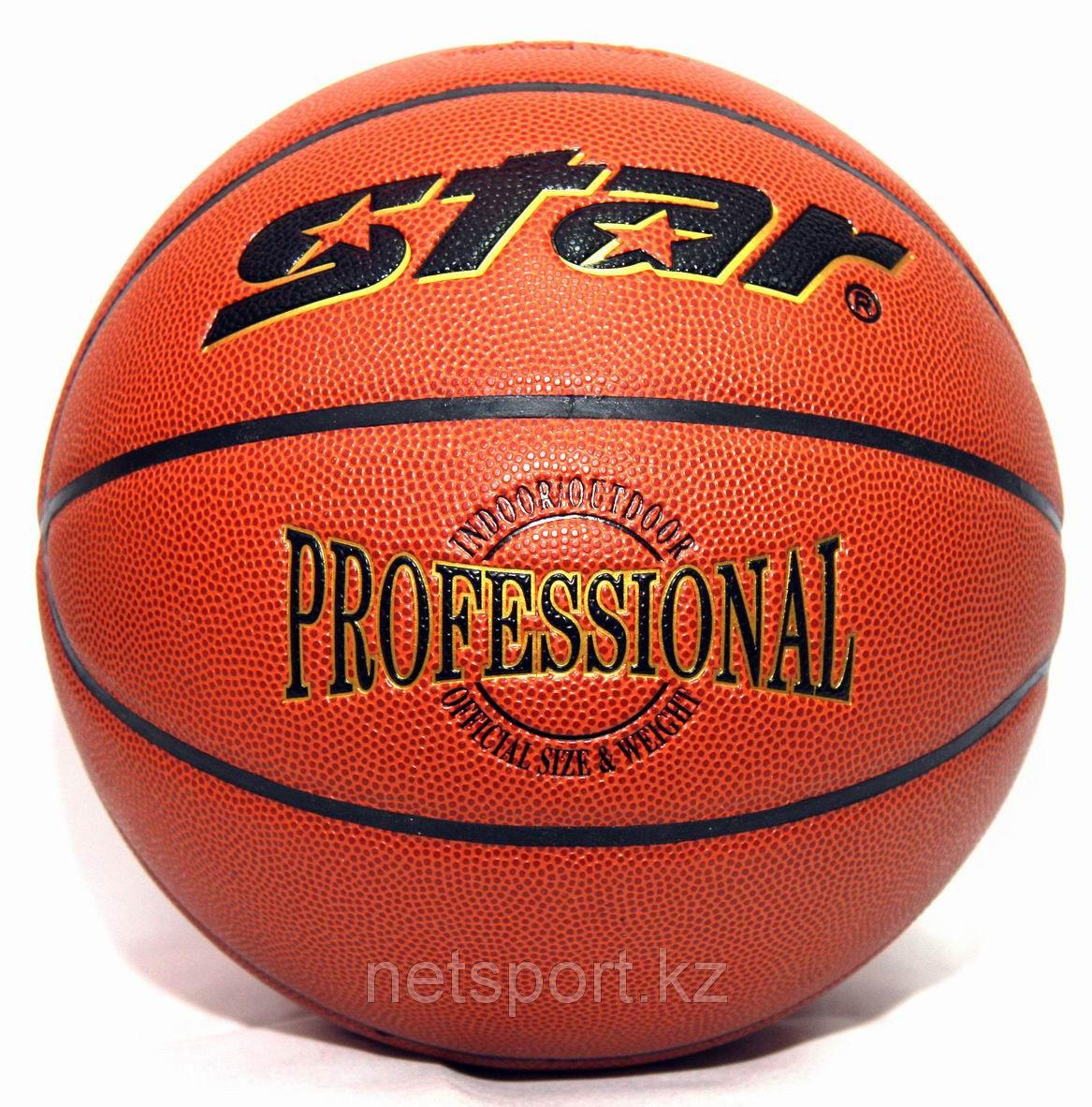 Баскетбольный мяч Star Professional