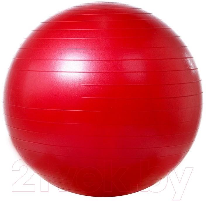 Гимнастический мяч 65 см