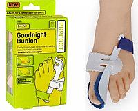 Корригирующий бандаж-Фиксатор от косточки на ноге ночной (Valgus Pro), фото 1