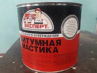 "Битумная мастика ""Эксперт"" - 1.8 кг."