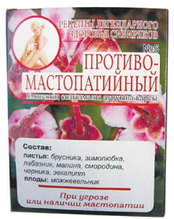 Чай (Сбор) № 5 Противомастопатийный 40г( 20ф/п*2,0г)