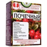 Чай(Сбор) №29 Почечный 40 г (20ф/пх2,0)