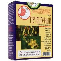 Чай(Сбор) № 28 Печеночный, Для защиты печени, 40г (20ф/пх2,0)