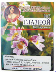 Чай №7 Глазной 40 г (20 ф/п*2,0 г)