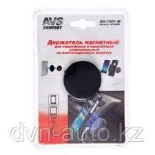 Держатель магнитныЙ  AVS A1501 для сотовых телефонов КПК GPS  блистер