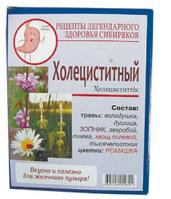 Чай(Сбор) №26 Холециститный, при воспалении желчного пузыря 40 г (20ф/пх2,0)