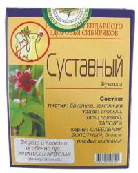 Чай №32 Суставный, при артритах и артрозах, 40 г (20ф/пх2,0)