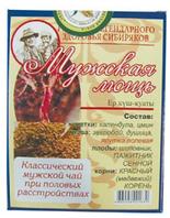 Чай(Сбор) №40 Мужская мощь (классический чай при половых расстройствах) 40 г (20ф/пх2,0)
