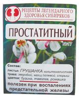 Чай №17 Простатитный, 40 г (20ф/пх2,0)