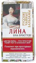 Чай ЛИНА, ПРИ ПРОСТУДЕ 40 г (20ф/пх2,0)
