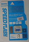 Карты Micro SD  REMAX 8ГБ