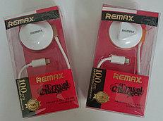Зарядное  устройство USB REMAX