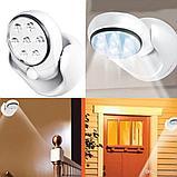 Led светильник с датчиком движения Light Ange, фото 2