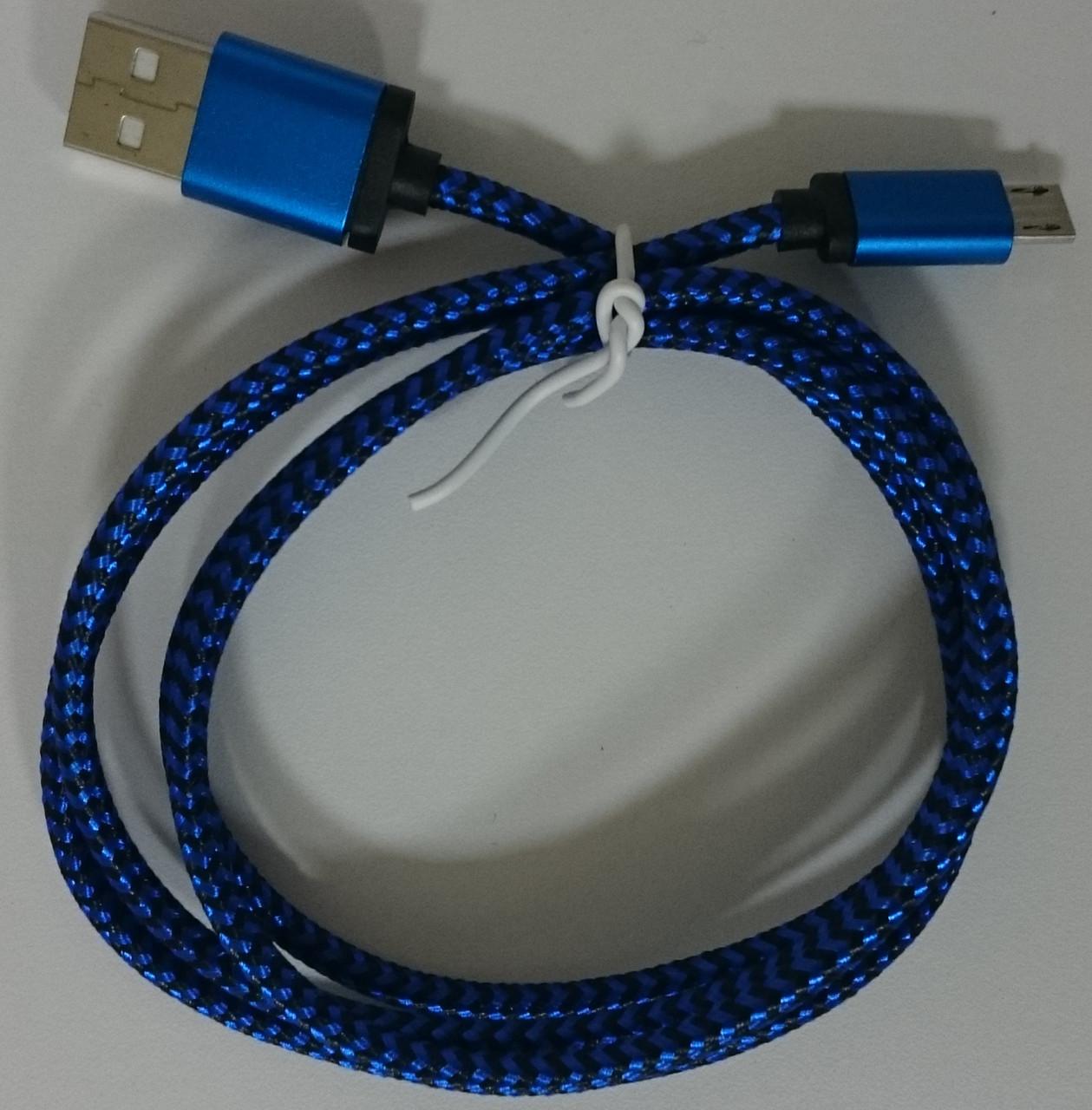 USB шнур  1м