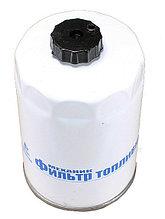 020-1117010 Фильтр топливный (М фот 564) резьбовой
