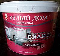 "Краска ""Enamel"" 0.8 кг."