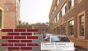 Административное здание г Астана