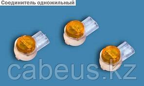 UY-2 Скотчлок® соединитель, жила 0.4 - 0.9 мм, (100 шт. в упак.)