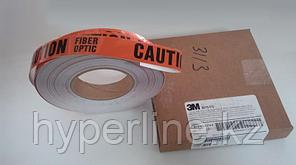 (80610213748) 5016-FO Световозвращающая предупреждающая наклейка , рулон 25 мм х 4.39 м