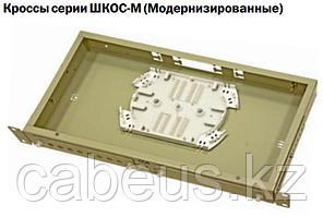 Кросс ШКОС-M-1U/2-24-FC/ST- (корпус)