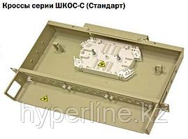 Кросс ШКОС-С-3U/4-96-FC/ST ~(корпус) ~
