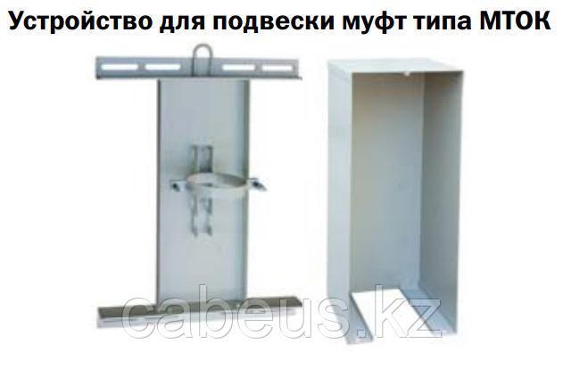 Хомут крепления к столбовым опорам, 150–400 мм
