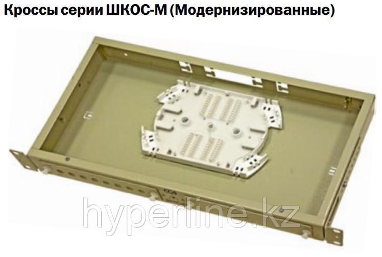 Кросс ШКОС-М-1U/2-12-FC/ST~12-FC/D/SM ~12-FC/UPC ССД