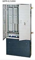 Шкаф ШРП-В/600, под плинт LSA-PROFIL,без плинтов