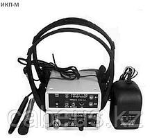 Искатель кабельных пар ИКП-М