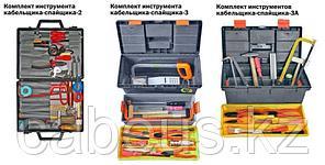 Комплект инструментов кабельщика-спайщика-3