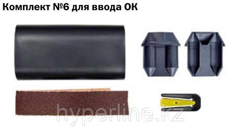 Кронштейн для монтажа муфт МОГ-С, МОГ-У, МОГ-Т (комплект из 2 шт.)