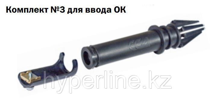 210437 Труборез VIRAX для медной трубы 6-16мм (роликовый нож)