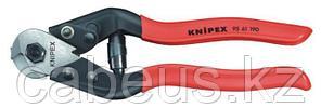 Кусачки Knipex для кабелей и канатов (9561, 190мм) (тросокусы)