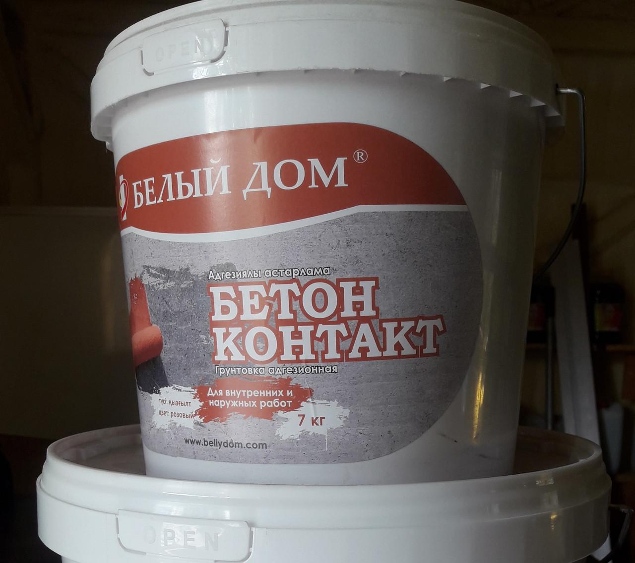 "Адгезионная грунтовка""Бетон Контакт"" 7 кг."