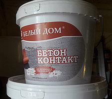 "Адгезионная грунтовка""Бетон Контакт"" 15 кг."