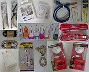 USB шнуры - Зарядные устройства