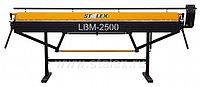Станок листогибочный ручной STALEX LBM 2000 (Россия)(ОРИГИНАЛ)