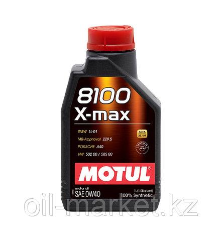Моторное масло MOTUL 8100 X-max 0W-40 1л, фото 2