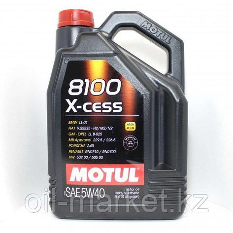 Моторное масло MOTUL 8100 X-cess 5W-40 4л, фото 2