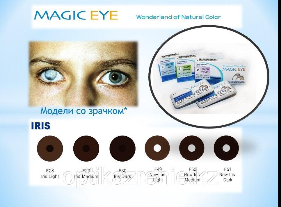 Косметические линзы Magic eye