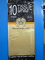 Бумага тишью, tissue paper ,Золото, 50х66 см, Алматы