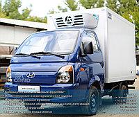 Hyundai H100 Porter Рефрижератор