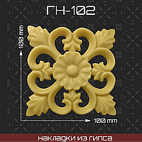 Мебельная накладка из гипса Гн-102