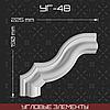 Угловой элемент 190*225 мм