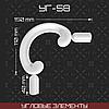Угловой элемент 110*150 мм