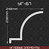 Угловой элемент 230*240 мм