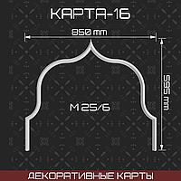 Декоративные карты