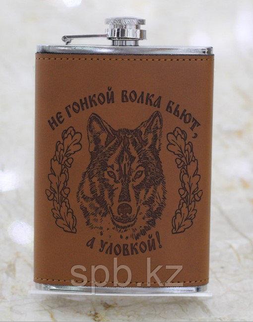 Фляжка подарочная Волк