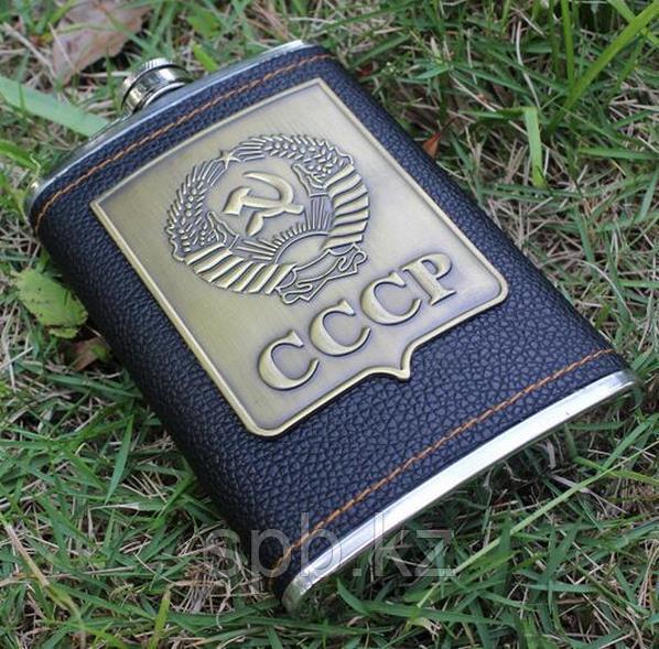 Фляжка подарочная Герб СССР набор