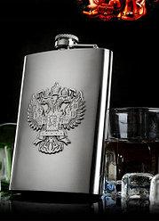 Фляжка подарочная Герб России